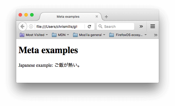 a web page containing English and Japanese characters, with the character encoding set to universal, or utf-8. Both languages display fine,